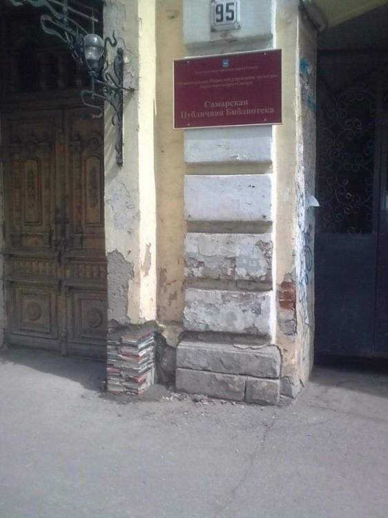 Ремонт библиотеки в Самаре (2 фото)