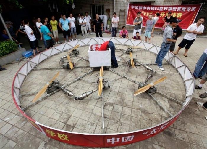 Китайское НЛО (12 фото)