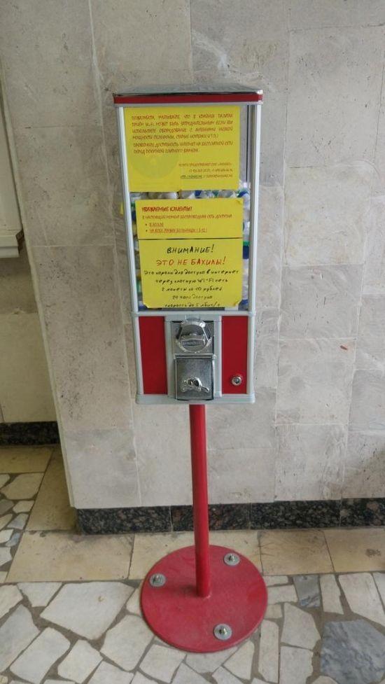 Инновации в жуковской городской больнице (2 фото)