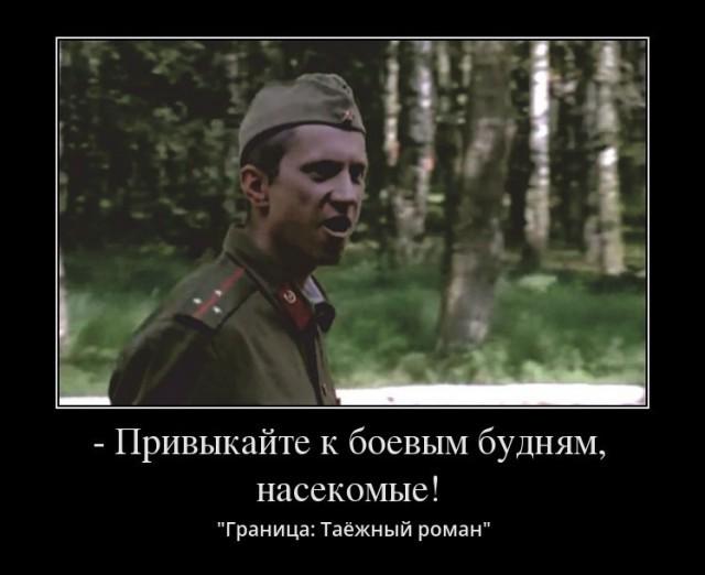 Крылатые выражения из российского кино (39 фото)