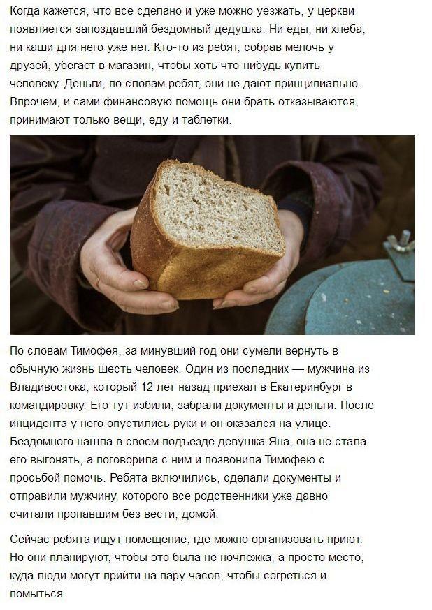 Молодые парни бескорыстно раздают еду нуждающимся (9 фото)