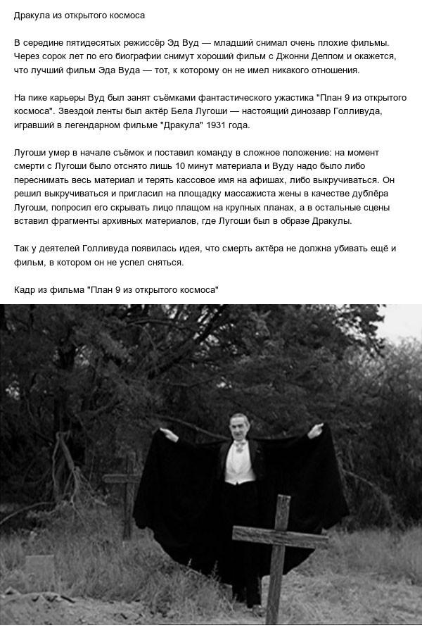 Омоложенные и даже мёртвые актеры снимаются в кино (11 фото)