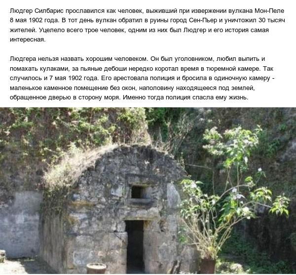 История человека, пережившего извержение вулкана (4 фото)