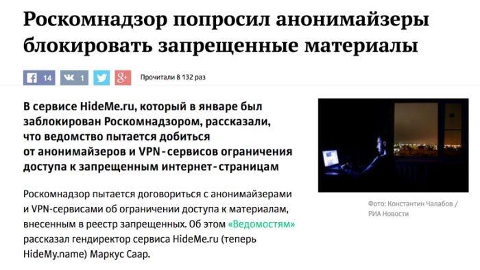 Российская цензура (12 фото)