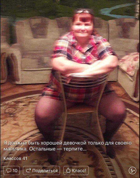 Странный юмор из «Одноклассников» (44 фото)