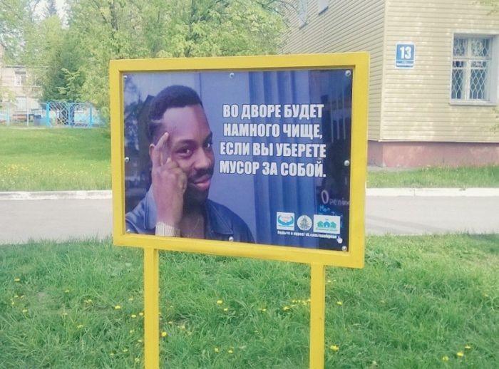 Популярные мемы во дворе дома в Новосибирске (6 фото)