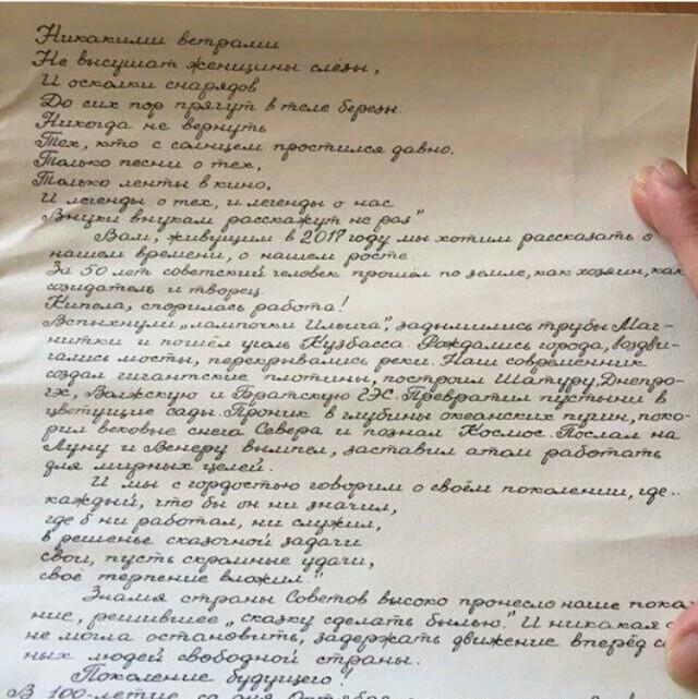 В Казахстане выпускники вскрыли капсулу времени (7 фото)