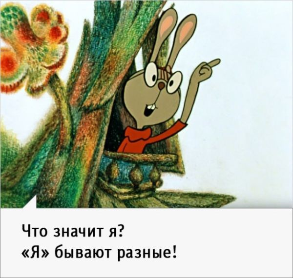 Искрометные фразы из мультфильма о Винни-Пухе (21фото)