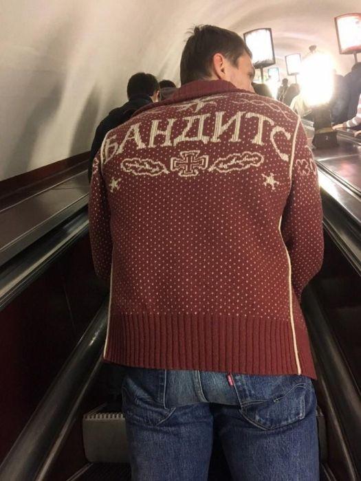 Необычные пассажиры российского метро (32 фото)