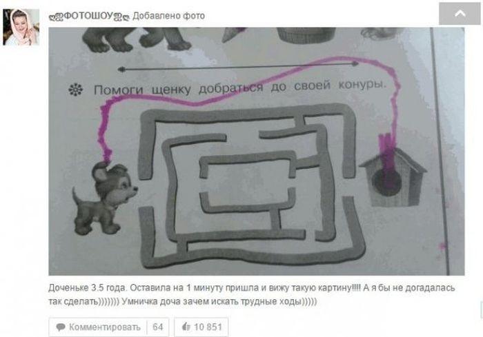 Приколы из «Одноклассников» (33 фото)