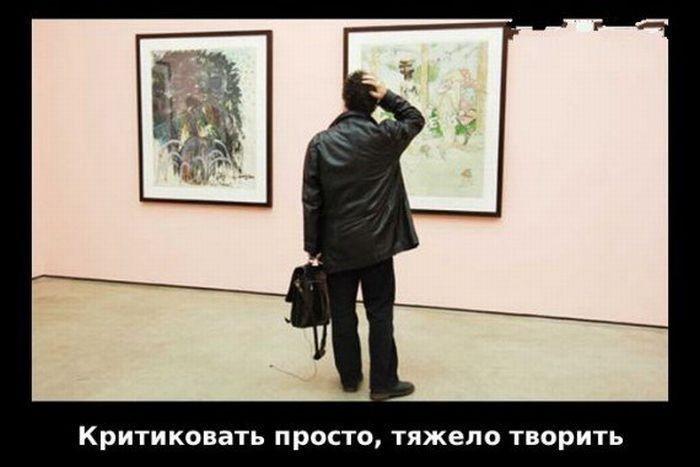 Цитаты известных людей (27 фото)