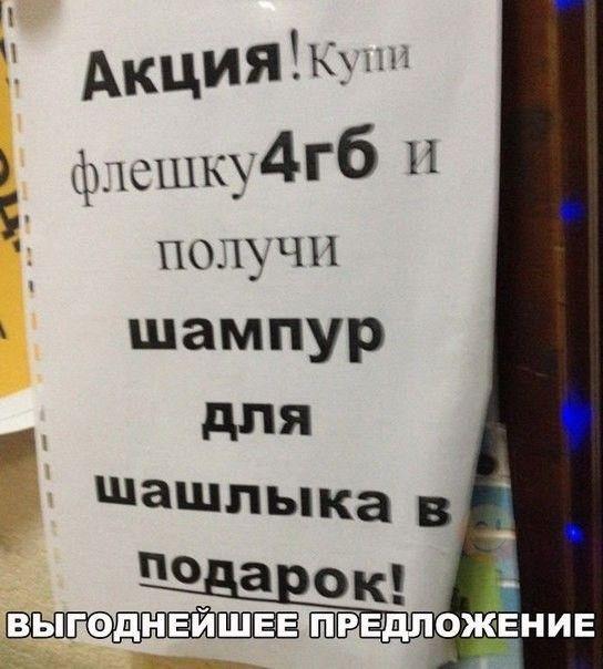 Cмешные фото с надписями (20 фото)