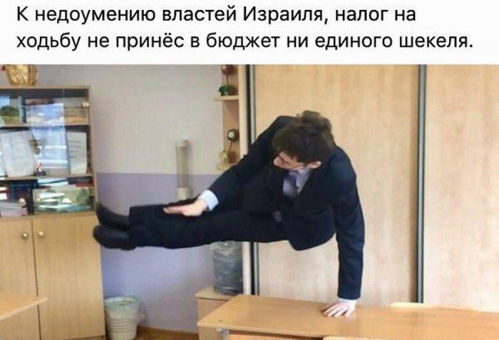 Подборка легкого юмора (45 фото)