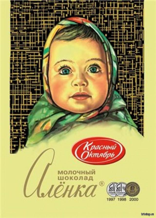 Легендарные продукты времен СССР (8 фото)