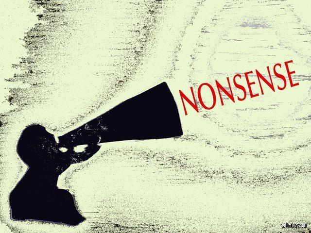 Слова, которые, скорее всего, вы понимаете неправильно (7 фото)