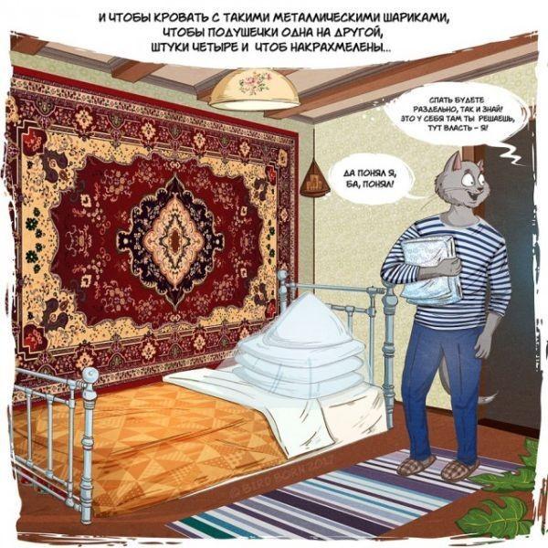 Деревенские прикрасы в комиксах (10 фото)