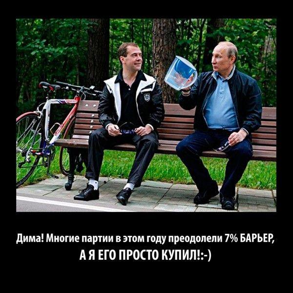 Народный креатив из присланного (22 фото)
