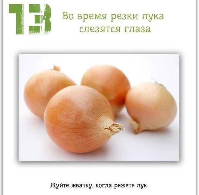 Полезные советы на каждый день (13 фото )