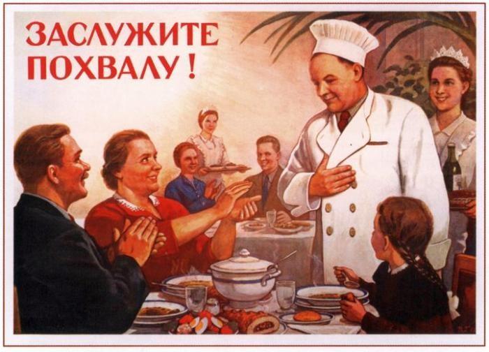 Привычки советских времен, от которых никак не избавимся (6 фото)