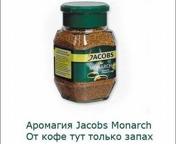 Реклама без купюр (10 фото)