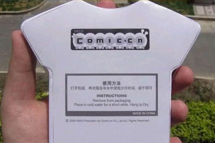 Волшебная китайская футболка (7 фото)