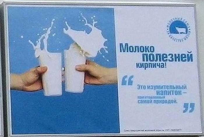 Креативная реклама (48 фото)
