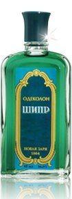 Советская парфюмерия (26 фото)