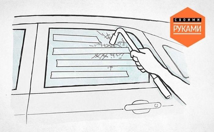 Как правильно разбивать стекло в своем автомобиле (7 фото)