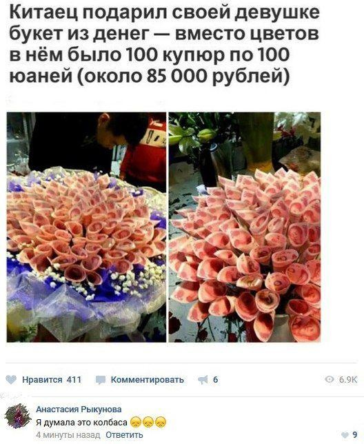 Подборка прикольных фото  (100 фото)