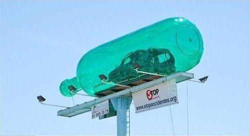 Реклама - не пей за рулем (14 фото)