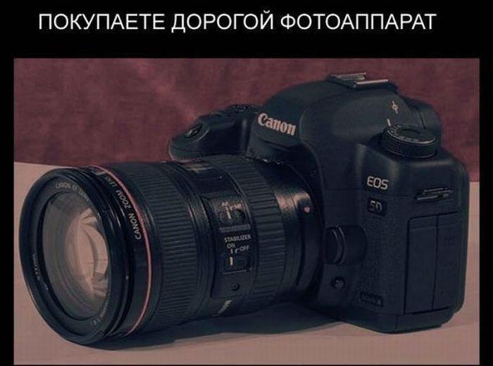 Как стать гениальным фотографом (4 фото)