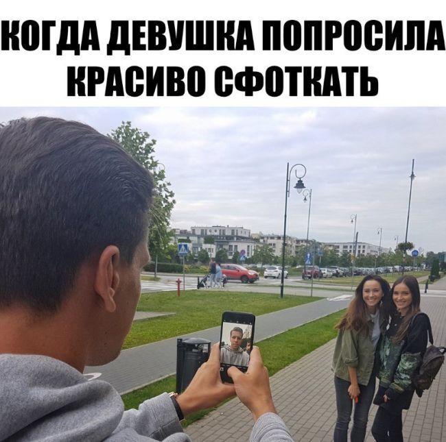 Подборка прикольных фото  (102 фото)