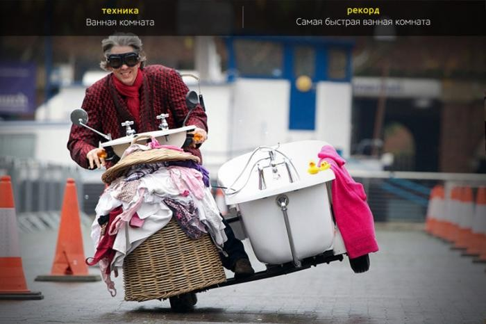 Самые быстрые нелепые средства передвижения (10 фото)