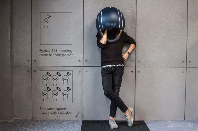 Шлем-изолятор Helmfon (8 фото)