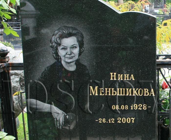 Судьбы героинь легендарного фильма «Девчата» (16 фото)