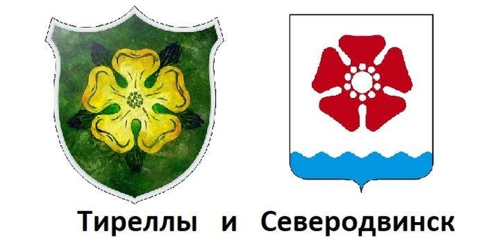Гербы из «Игры престолов» сравнили с гербами российских городов (12 фото)