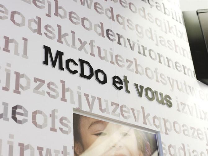 Новый дизайн Макдональдса (11 фото)