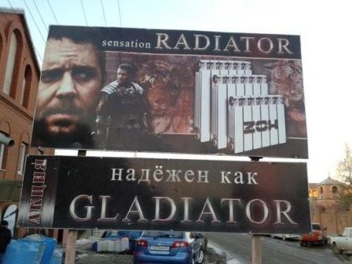 Смешные объявления, вывески и реклама (43 фото)