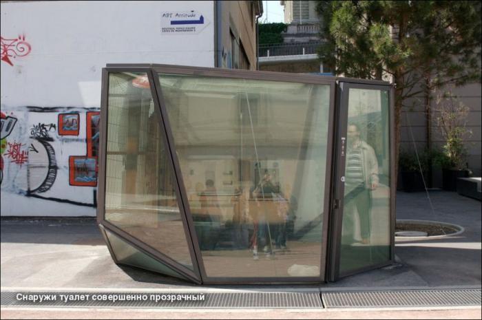 Туалет в Швейцарии (5 фото)
