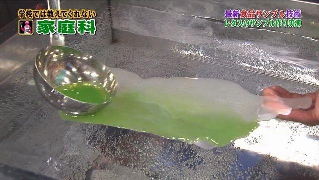 Что такое китайская капуста (9 фото)