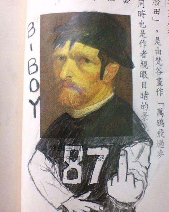 Забавные рисунки в школьных учебниках (32 фото)