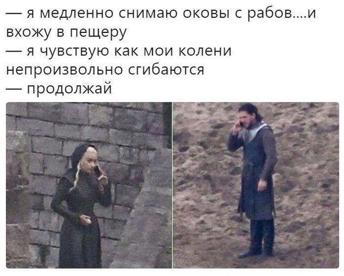 Юмор и приколы о седьмом сезоне «Игры престолов» (29 фото)