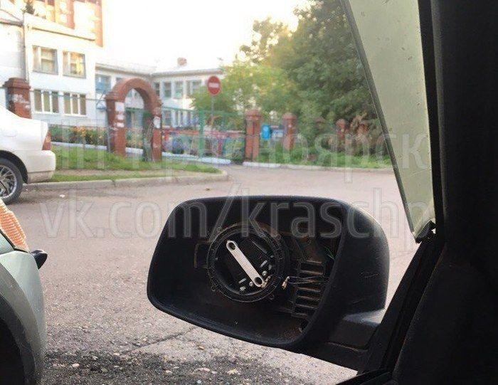 В Красноярке крадут зеркала машин, но «не из корыстных побуждений» (2 фото)