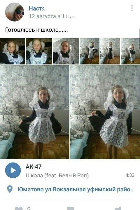 Девушки со странностями (16 фото)