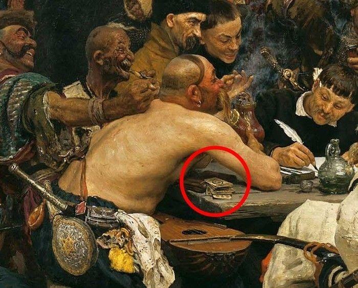 Неизвестная деталь известной картины Ильи Репина «Запорожцы» (4 фото)