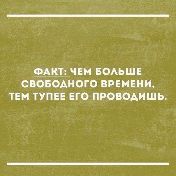 Подборка прикольных фото  (103 фото)