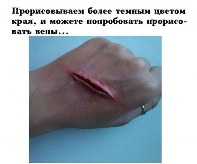 Реалистичные порезы при помощи грима (10 фото)