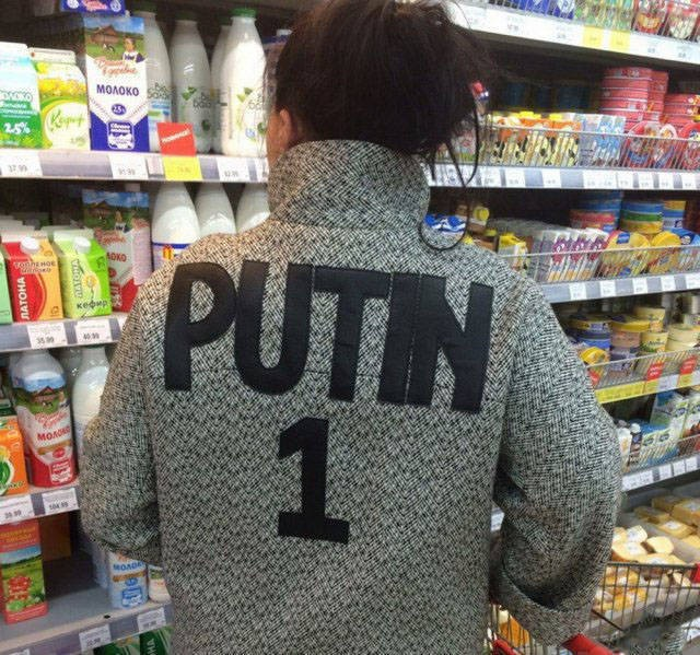 Фото из России (39 фото)
