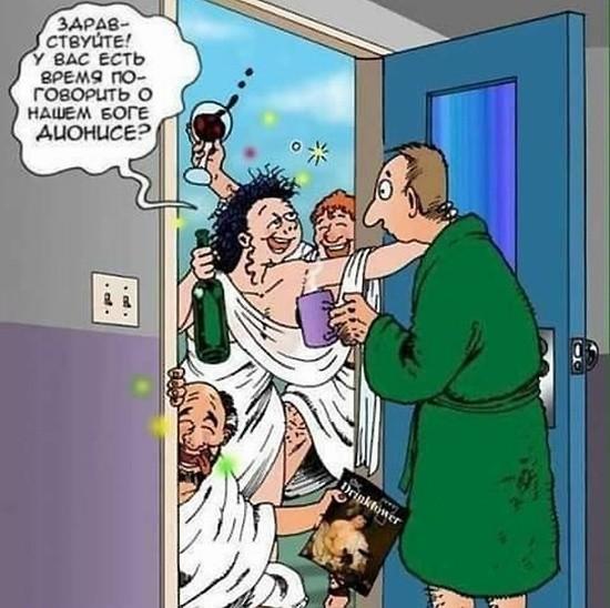 Странный юмор без смысловой нагрузки (30 фото)