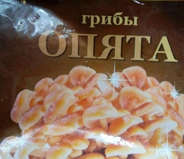 Еще раз про замороженные продукты (3 фото)